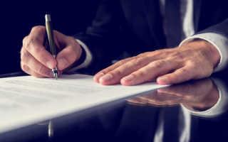 Кредит юридическим лицам без залога и поручителей топ10 банков