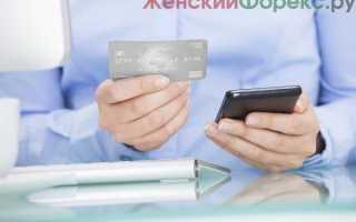 Как отключить номер от карты сбербанка
