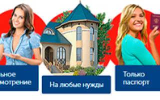 Легко ли оформить потребительский кредит на 5 лет