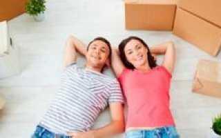 Как получить кредит на жильё молодой семье