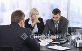 Нужен ли поручитель для оформления бизнескредитав закладки 1