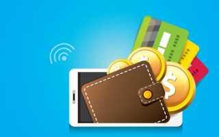 Кто выдаёт кредиты электронными деньгами лучшие мфо