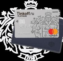 Банк тинькофф как открыть счет ип