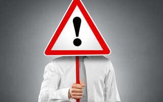 Введен временный запрет для мастбанка на привлечение средств вкладчиков