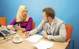 Можно ли провести разрыв кредитного соглашенияв закладки 2