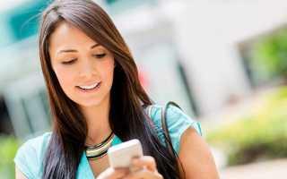 Как подключить мобильный банк сбербанка через банкомат