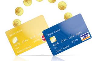 Как быстро приходят деньги на карту сбербанка