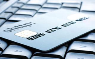 Как определить владельца по номеру банковской карты