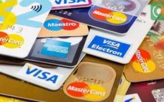 Как восстановить карту сбербанка через интернет
