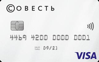 Как оформить кредитную карту с беспроцентным периодом 120 дней