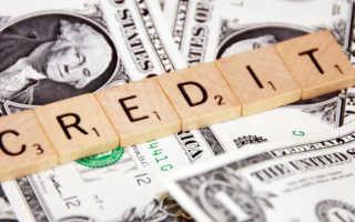 Как узнать кредитную машину при покупке