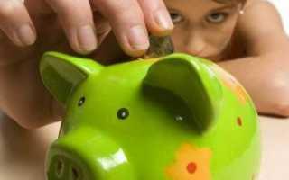 Выгодно ли делать вклады в банках