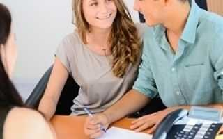 Как правильно взять потребительский кредит