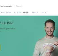 Банк тинькофф отзывы клиентов по кредитам и кредитным картам