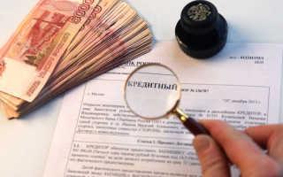 Ограничения автомобильного кредита