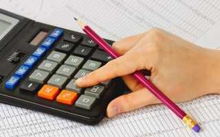 Кредитный калькулятор приватбанка