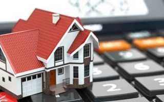 Как снизить ставку по ипотеке обзор лучших способов