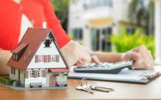 Ипотечные программы в сбербанке в 2020 году