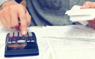 Как происходит процесс рефинансирования