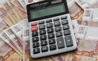 Мфо начали выдавать дорогие кредиты от имени известных банковских брендов