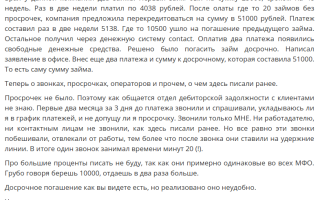 Как взять займ на 100 000 рублей в мфо