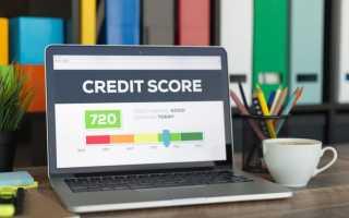 Как кредитный скоринг влияет на получение займа