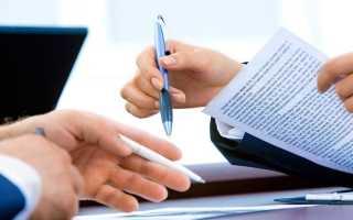 Какие есть способы обеспечения возвратности кредита