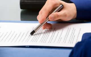 Заемщик и кредитный договор важные условия