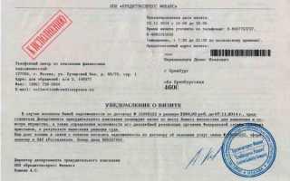 Коллекторское агентство кредит экспресс финанс