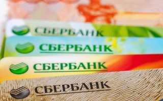 Валютная карта сбербанка для физических лиц