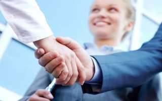 Когда взять потребительский кредит можно только с поручителем