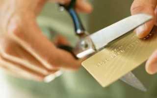Как аннулировать карточку сбербанка