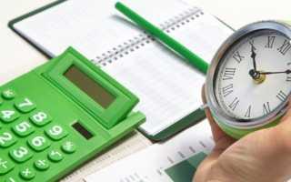 Как быстрее погасить ипотеку в сбербанке