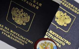 Какие кредиты доступны иностранцам в российских банкахв закладки 1
