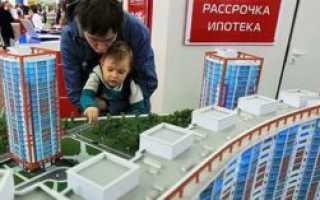 Как получить льготный кредит на строительство жилья