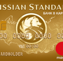 5 дебетовых карт русский стандарт класса голд и премиум