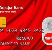 Как безработному получить кредитную карту