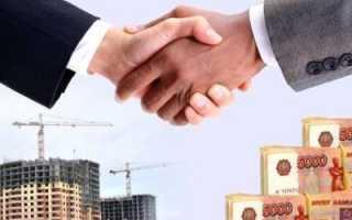 Как получить субсидию на ипотекув закладки 1