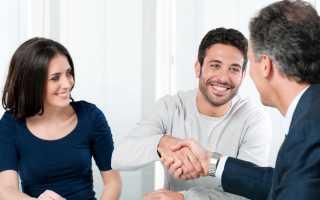 Какую помощь оказывает кредитный брокер