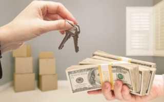 Когда отдавать деньги при покупке квартиры