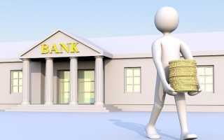 Какое количество кредитов можно взять в банке одному человеку