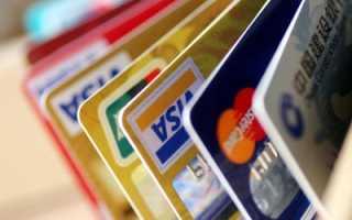 Дебетовые и кредитные как банковские карты могут облегчить жизнь