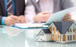 Ипотечный кредит после развода если супруги созаемщики