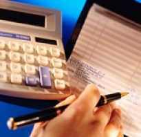 Активные счета имеют сальдо какое