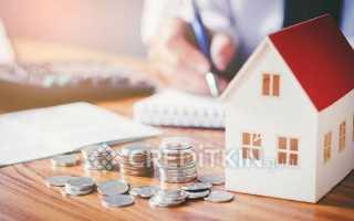 Какие сложности возникают у заемщика при рефинансировании ипотеки