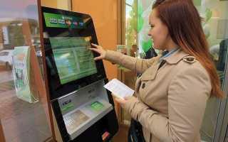 Как оплатить жкх через терминал сбербанка карточкой