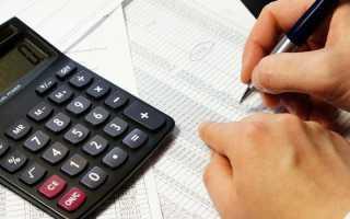 Как узнать кредитные долги по фамилии доступные способы и нюансы