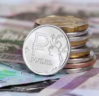 Ипотеку внешэкономбанка поддержат китайскими миллиардами