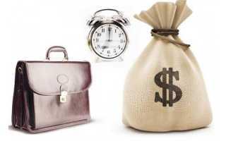 Кредит на франшизу взять кредит на открытие бизнеса по франшизе