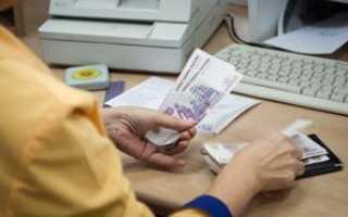 Льготные кредиты многодетным семьям в 2020 году